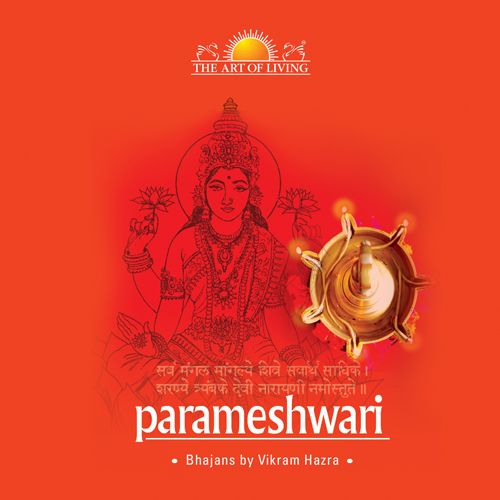 Parameshwari album by Vikram Hazra