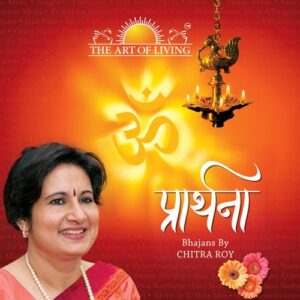 Prarthana album by Chitra Roy