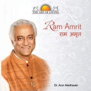 Ram Bhajans in Hindi by Dr. Arun Madhavan