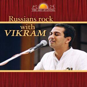 Russians Rock album by Vikram