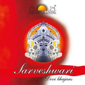 Sarweshwari album by art of living