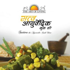 satvik food recipes