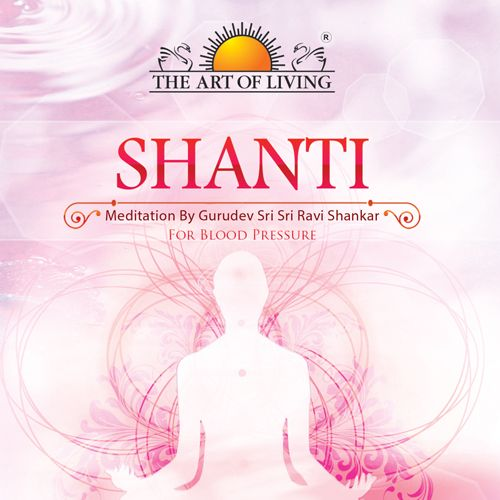 Shanti meditation by art of living