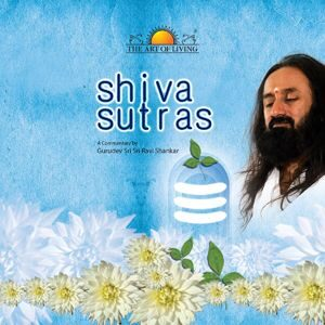 Shiva Sutra book by art of living
