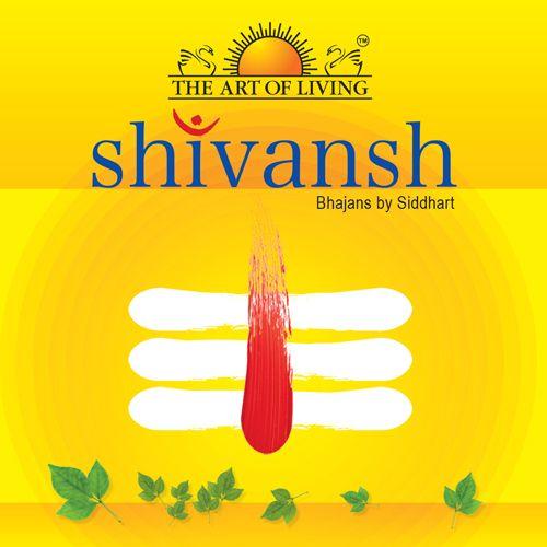 siddharth mohan bhajans