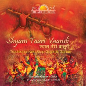 Shyam Tari Vansuri album by Goutam Dabir