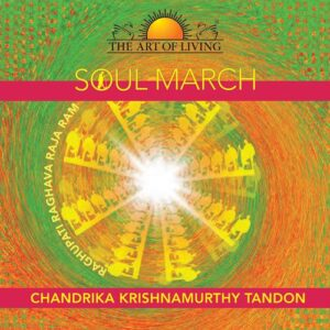Soul March Albums by Chandrika Tondon