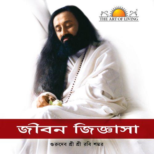 Source of Life-Bengali