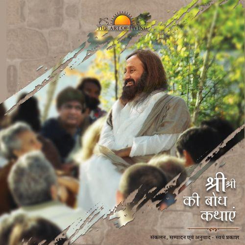 Sri Sri Bodh Kathayen-Hindi