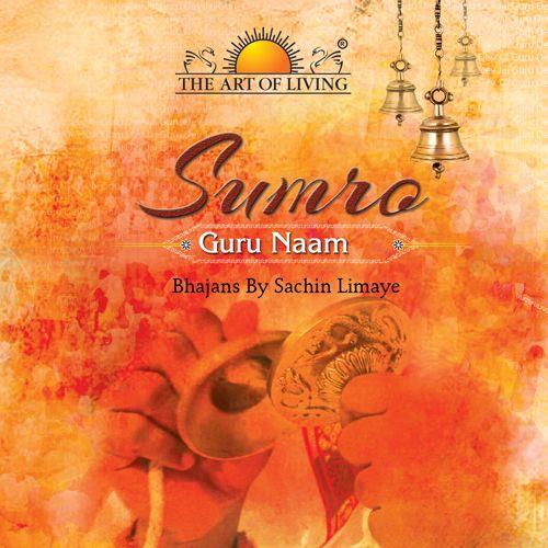 Sumro Guru Naam album by Sachin Limaye