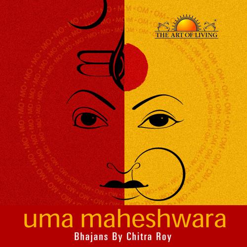 Uma Maheshwara album by Chitra Roy