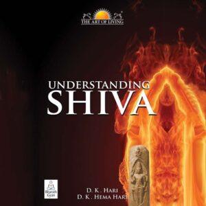 Understanding shiva book in English by D K Hari