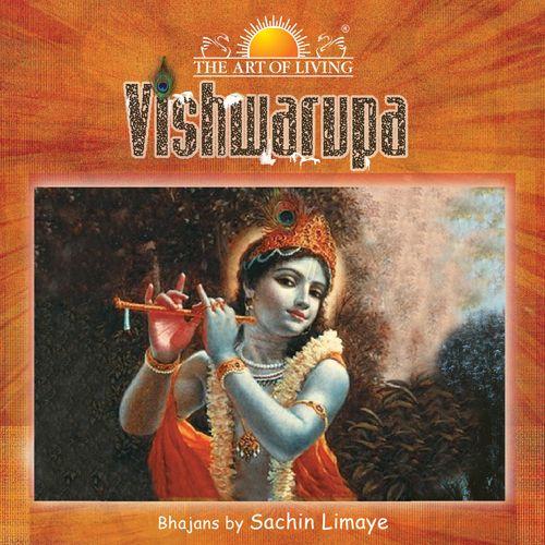 Vishwarupa albums by Sachin Limaye