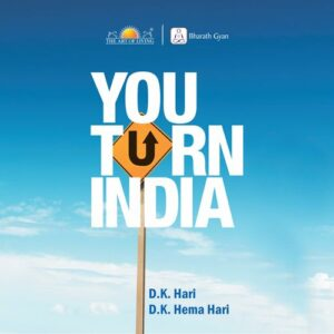 You turn India book in english gives insights on India