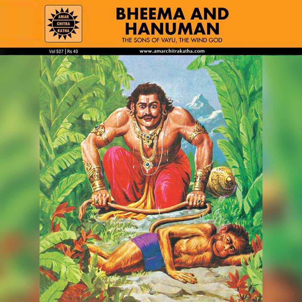 Bheema And Hanuman - English-0