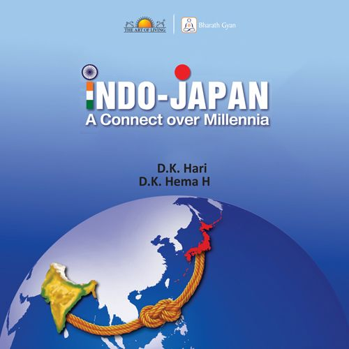 Indo Japan- English