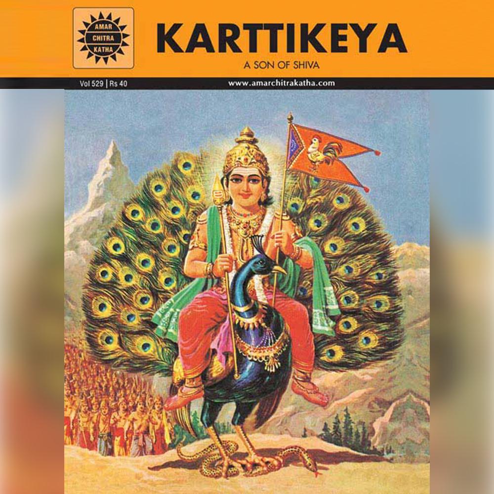Karttikeya - English-0