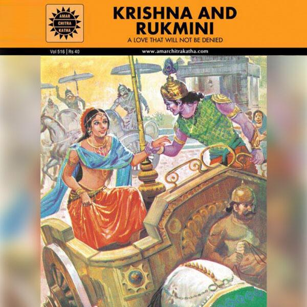 Krishna And Rukmini - English-0