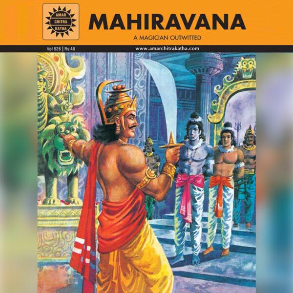 Mahiravana - English-0