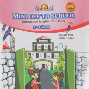 Mini Off to School (2-4 years)