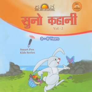 Suno Kahani Vol - 2 (3-8 years)