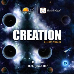 Creation- English-DVD-0