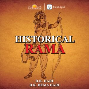 Historical Rama in English by D K Hari