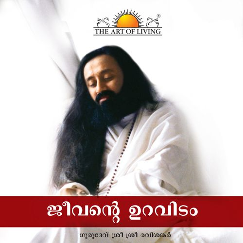 Source of Life in Malayalam Spiritual book by art of living