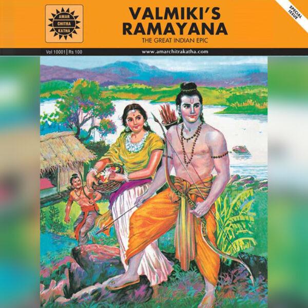 Valmiki's Ramayana (Set of 6 Books)-2020