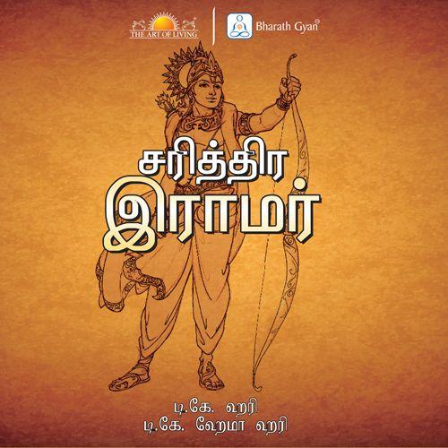 Historical Rama-Tamil