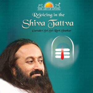 Rejoicing in the shiva tattva book in English by art of living