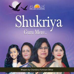 Shukriya Guru Mere album by Chandana Yamnam Dkhar