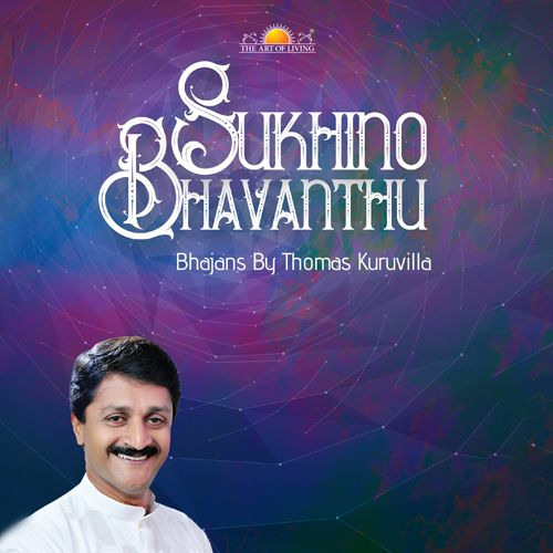 Sukhino Bhavanthu album by Art of living