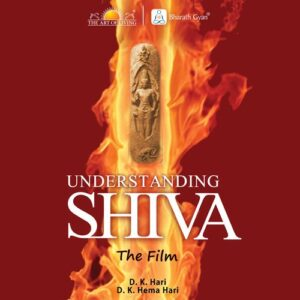 understanding Shiva film CD by art of living
