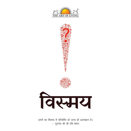 Wonder spiriual book in Hindi by art of living