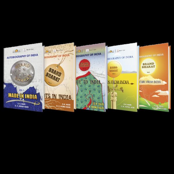 Brand Bharat Combo (Pack of 5 books)-0