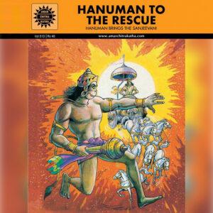 Hanuman To The Rescue - English-0