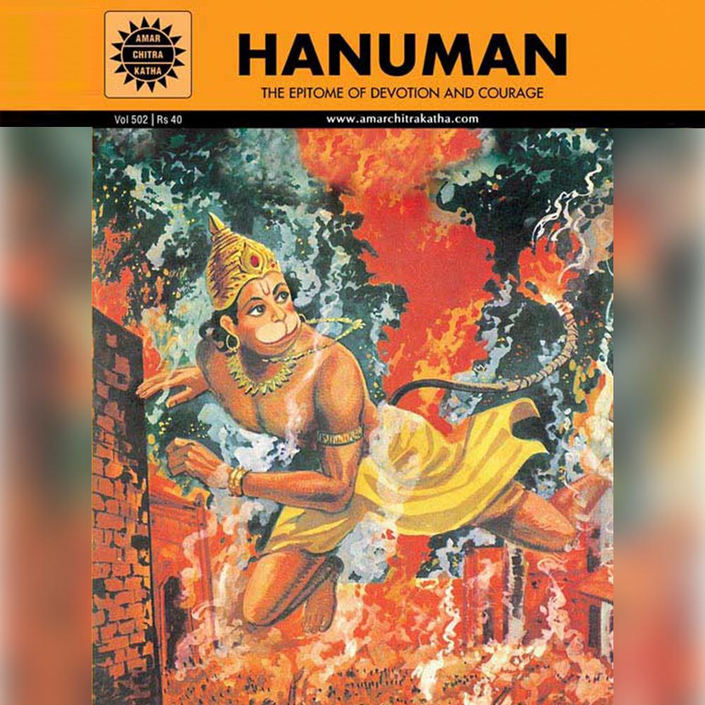 Hanuman - English-0