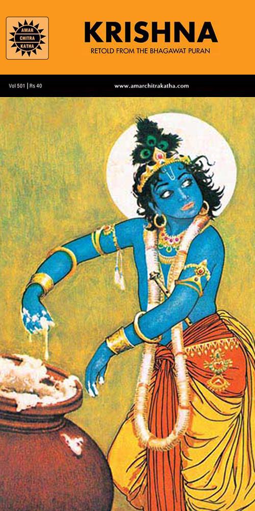 Krishna - English-0