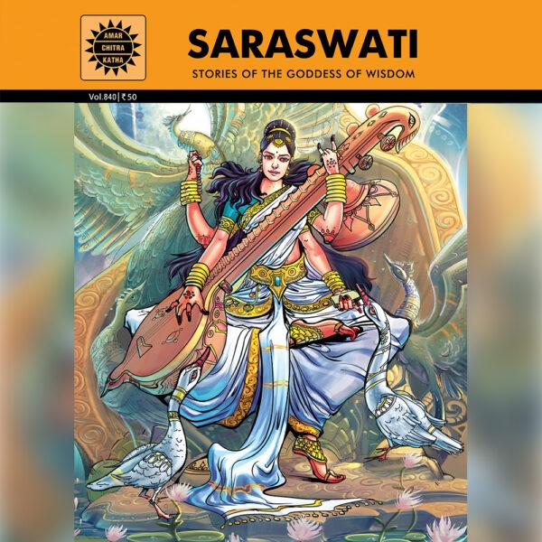 Saraswati - English-0