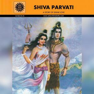 Shiva Parvathy - English-0