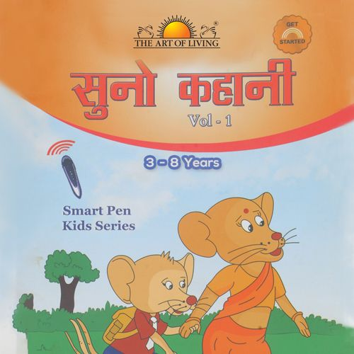 Suno Kahani Vol - 1 (3-8 years)