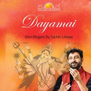 Dayamayi album by sachin limaye
