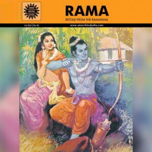 Rama - English-0