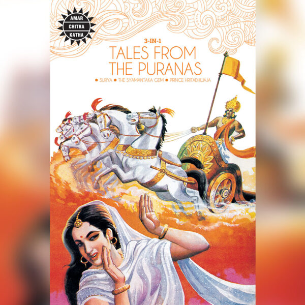 Tales From the Puranas - English-0