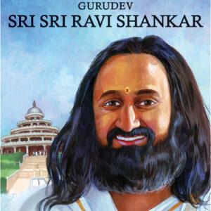 Amar Chitra Katha - Gurudev Sri Sri Ravi Shankar-0