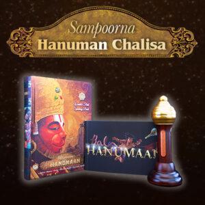 Sampoorna Hanumaan Chalisa-0